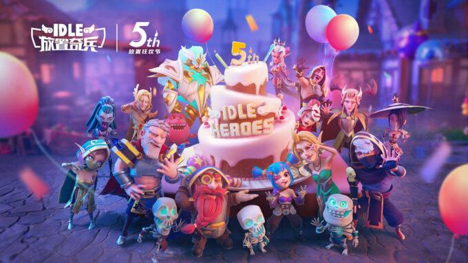 Idle Heroes - Lista de Códigos (Septiembre 2021)