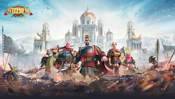Rise Of Kingdoms - Lista de Códigos (Octubre 2021)
