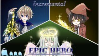 Incremental Epic Hero - Lista de Códigos (Octubre 2021)