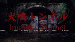 Inunaki Tunnel Guía y recorrido del 100% de los logros