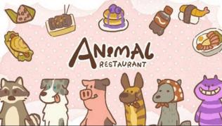 Animal Restaurant Lista de Codigos Julio 2021