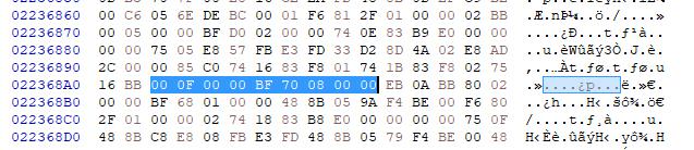 Shin Megami Tensei III Nocturne HD Remaster Cómo obtener una resolución de 8K