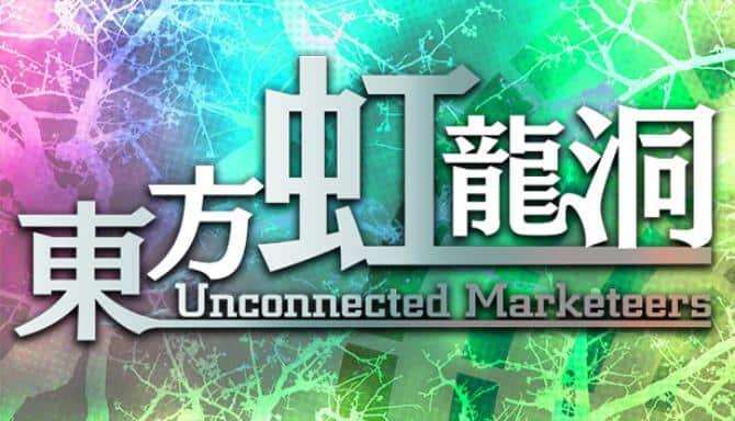 Touhou Kouryudou ~ Unconnected Marketeers Cartas de habilidad y trofeos