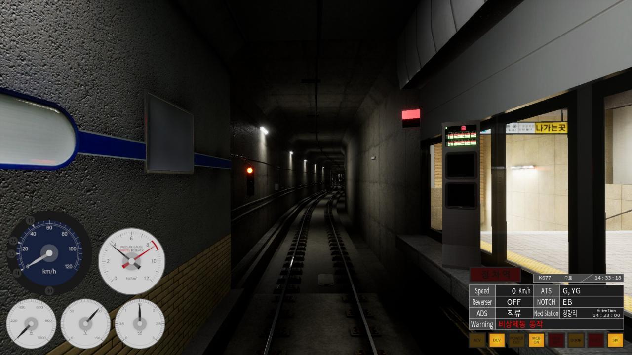 Metro Hmmsim Cómo conducir trenes