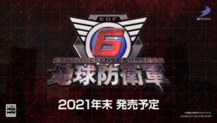 El tráiler de Earth Defense Force 6 muestra nuevos diseños de personajes