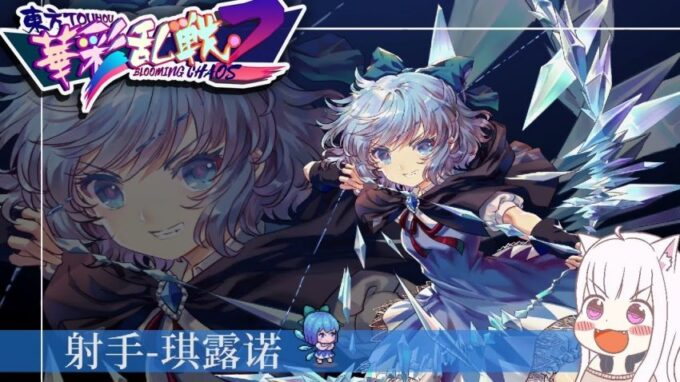 Touhou Blooming Chaos 2 Cómo vencer al jefe Oni Miko