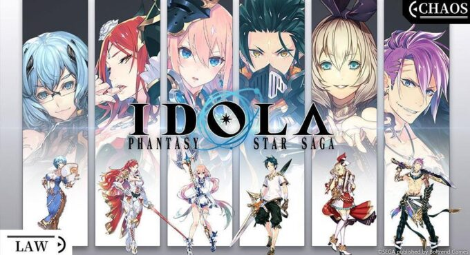 Idola Phantasy Star Saga Códigos Julio 2021