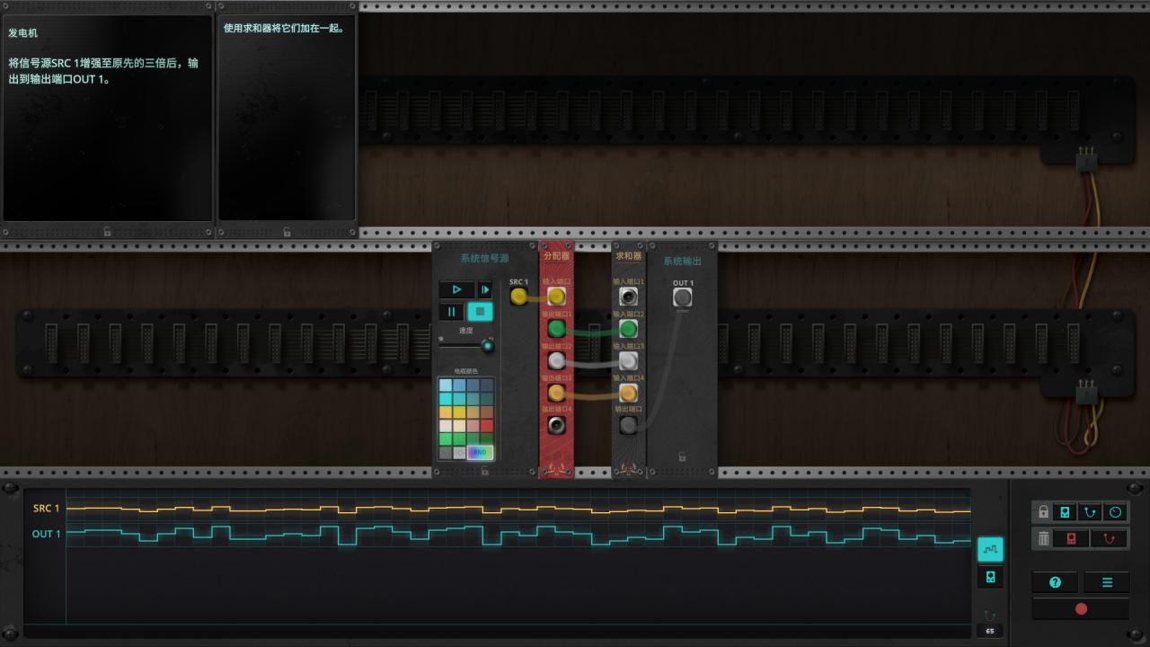 The Signal State - Solución de todos los niveles 2