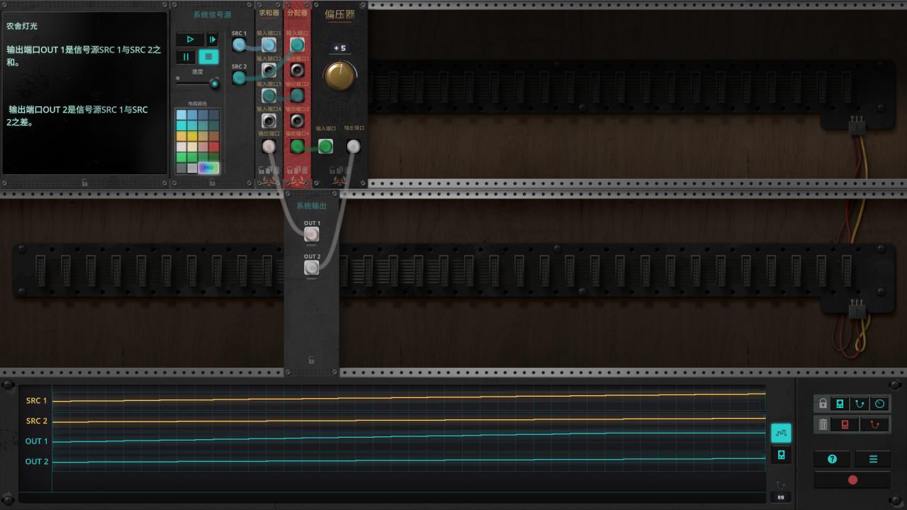The Signal State - Solución de todos los niveles 4