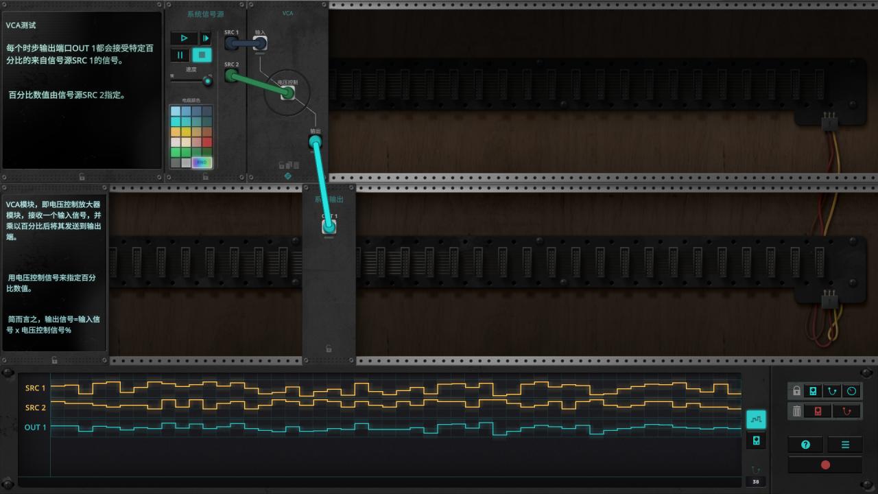 The Signal State - Solución de todos los niveles 5