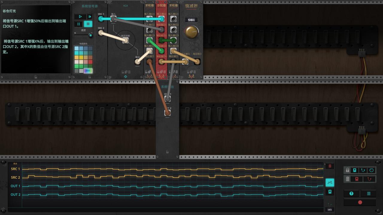 The Signal State - Solución de todos los niveles 6