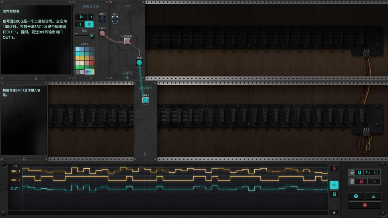 The Signal State - Solución de todos los niveles 7