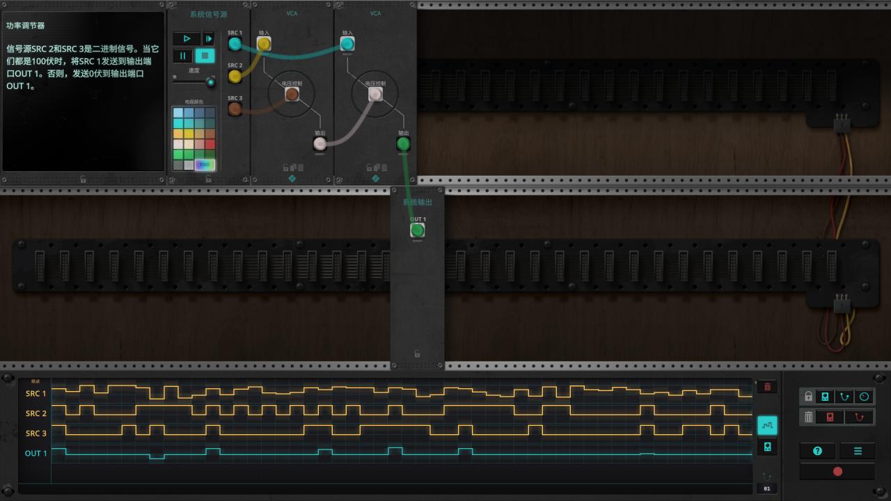 The Signal State - Solución de todos los niveles 9