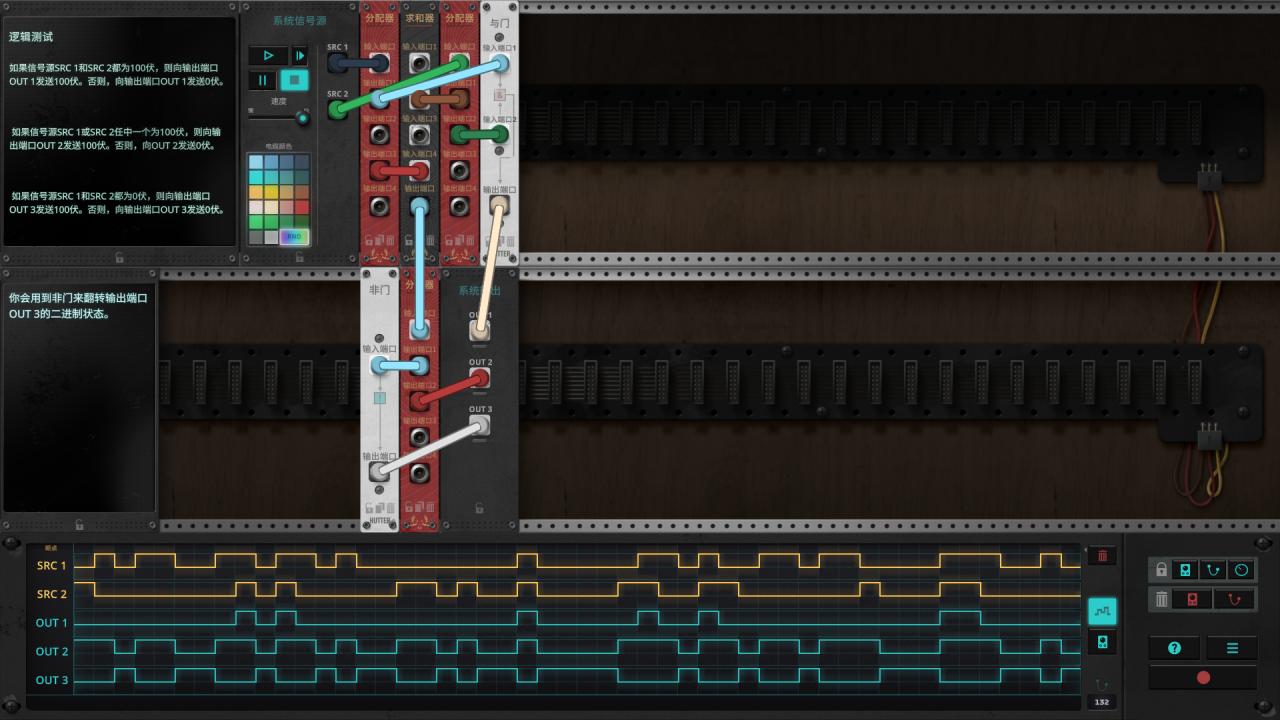 The Signal State - Solución de todos los niveles 10