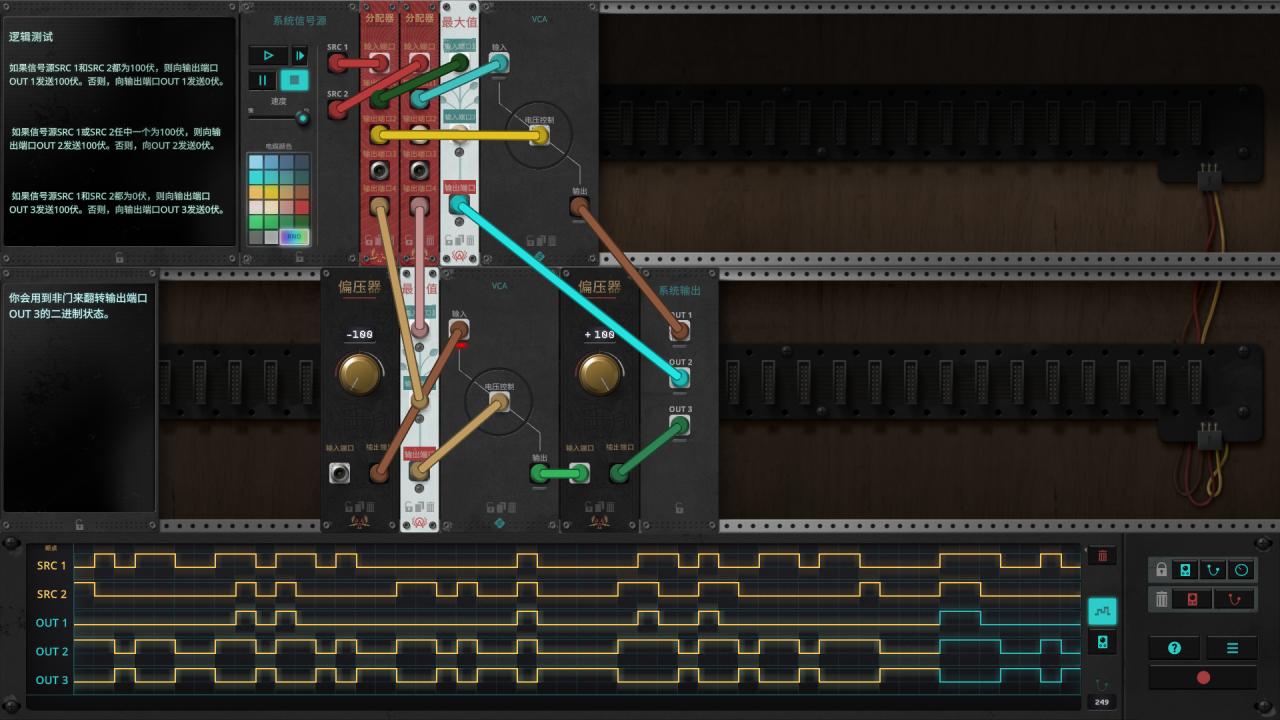 The Signal State - Solución de todos los niveles 11