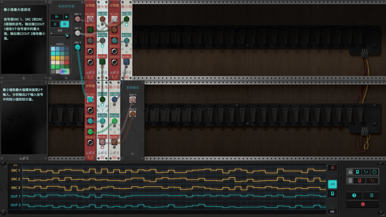 The Signal State - Solución de todos los niveles 12