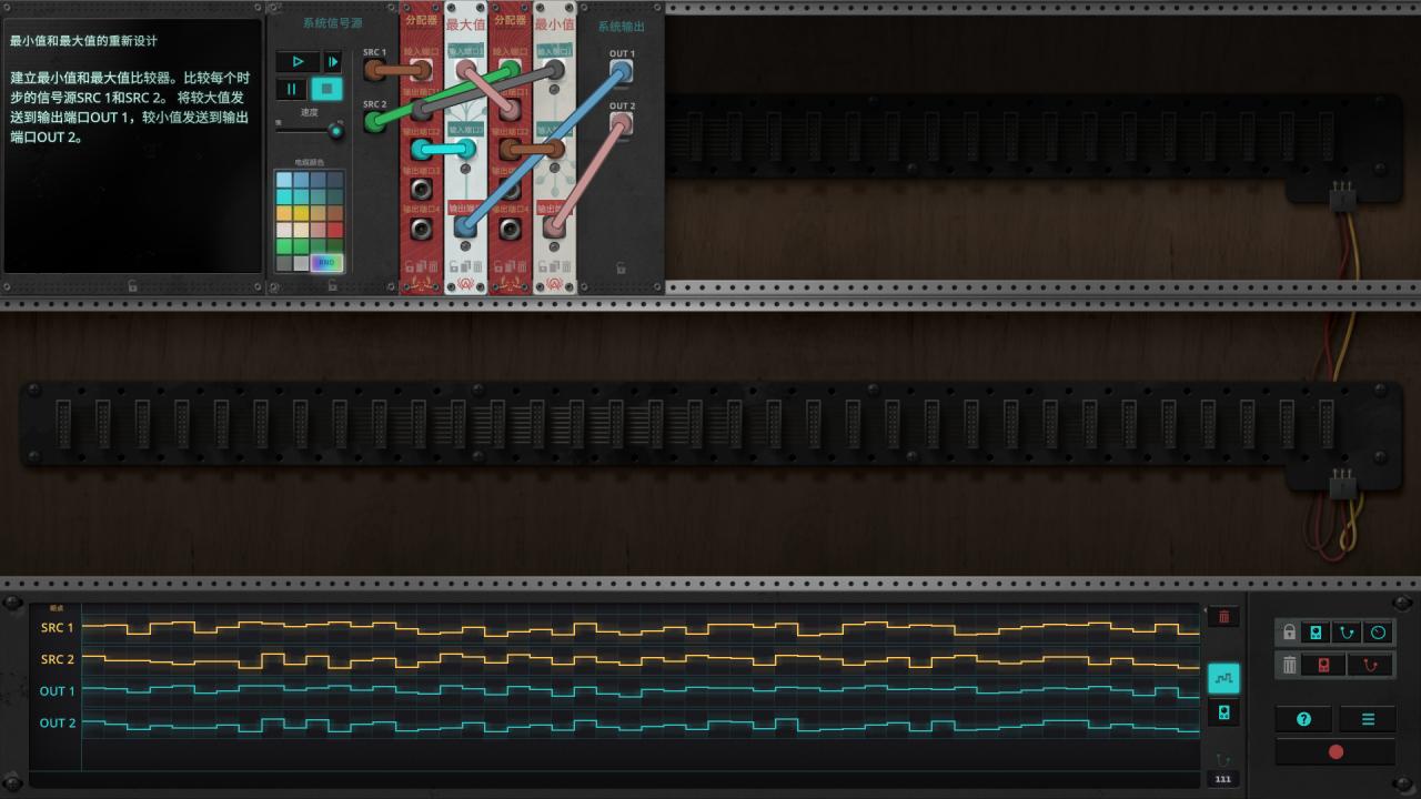 The Signal State - Solución de todos los niveles 18