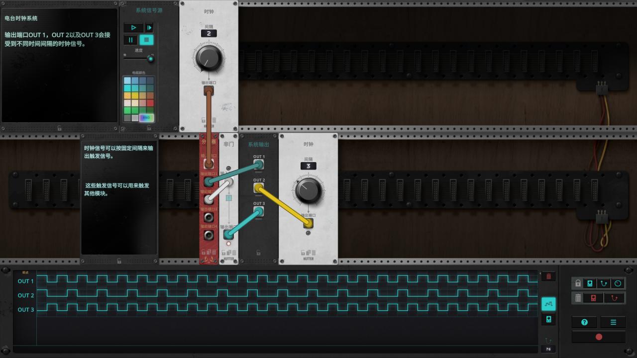 The Signal State - Solución de todos los niveles 19
