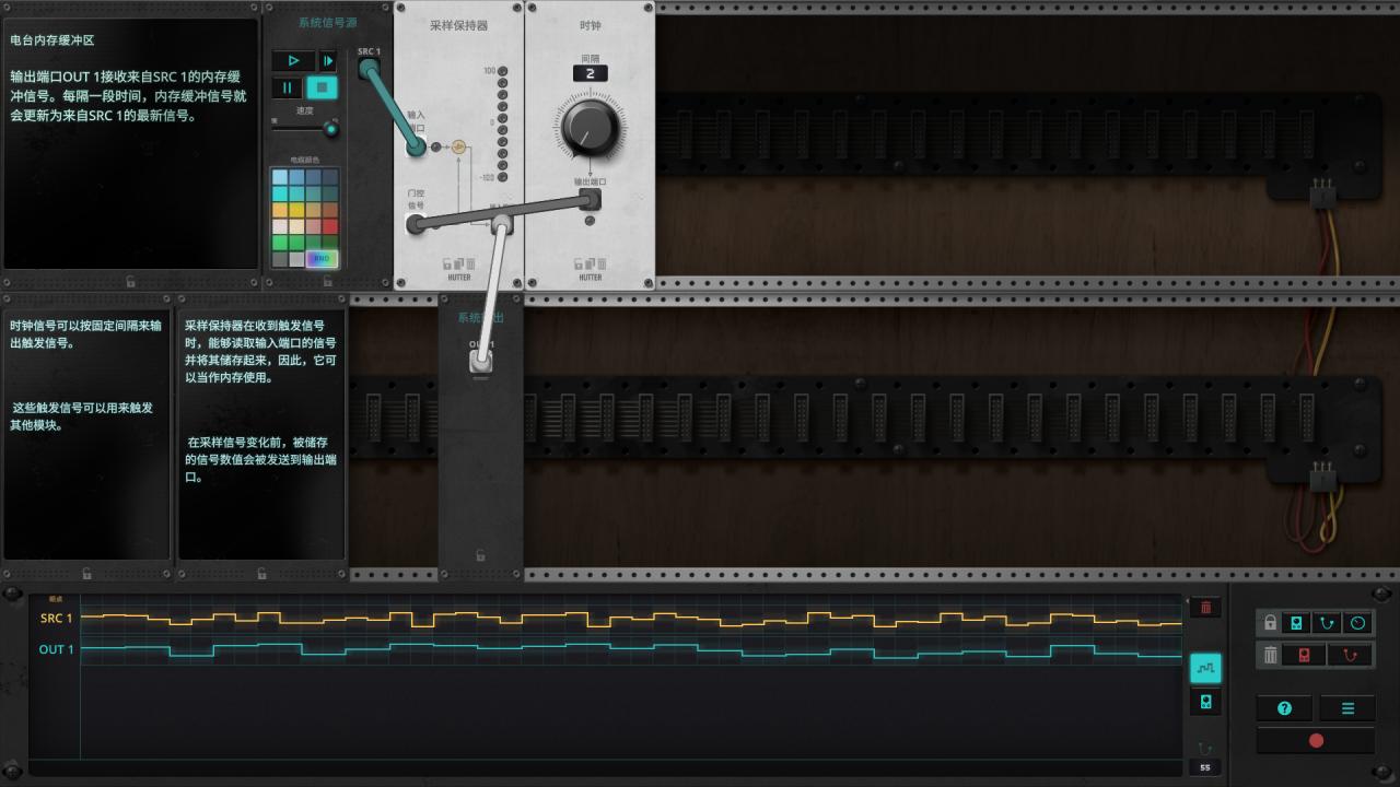 The Signal State - Solución de todos los niveles 20