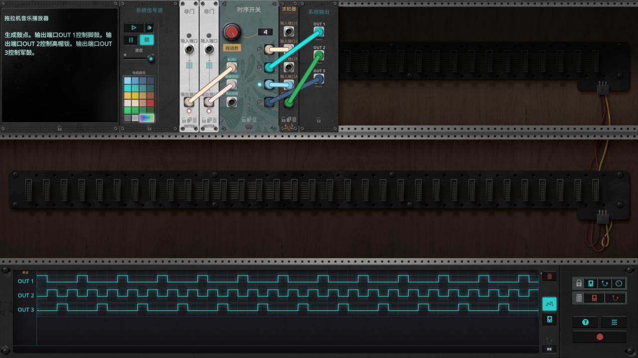 The Signal State - Solución de todos los niveles 22