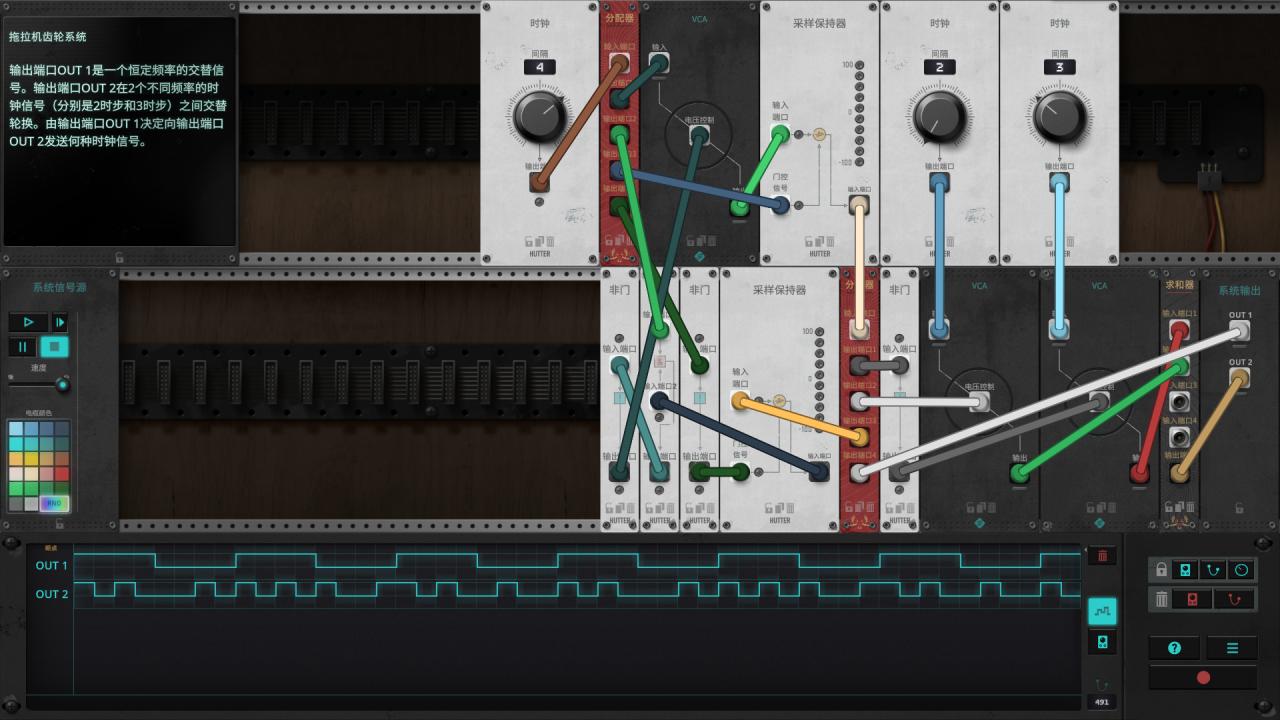The Signal State - Solución de todos los niveles 24
