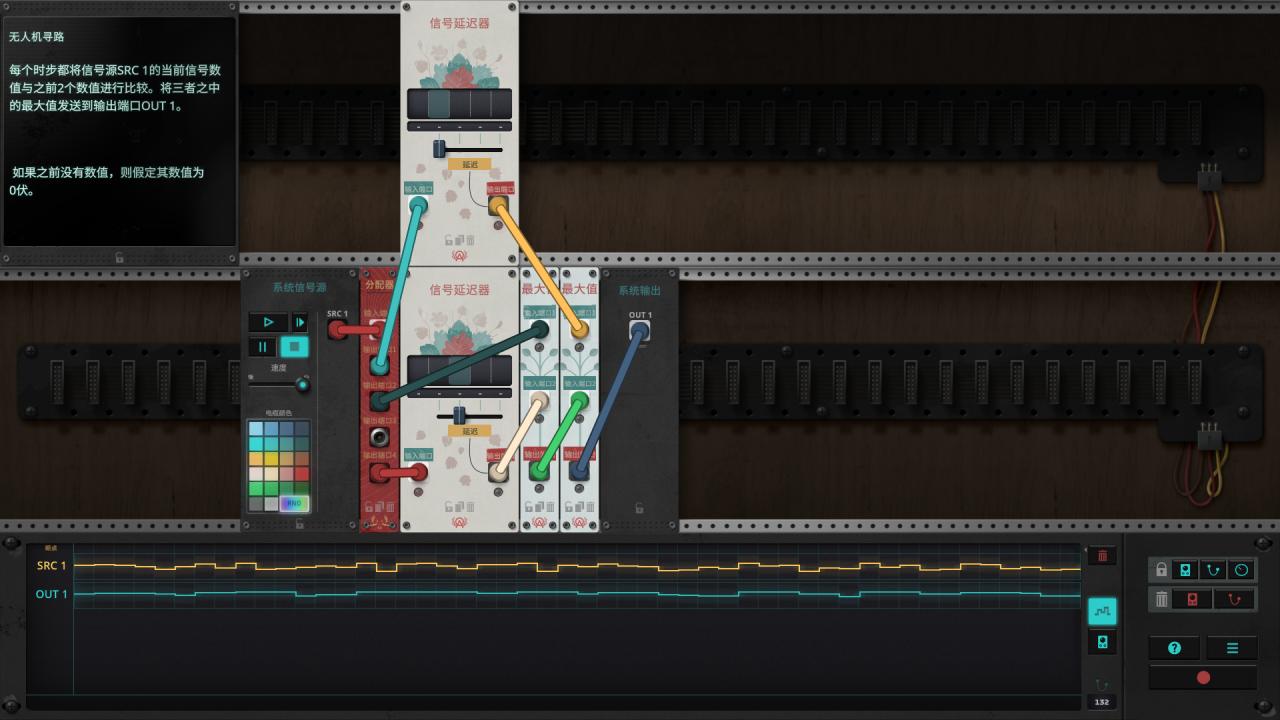 The Signal State - Solución de todos los niveles 25