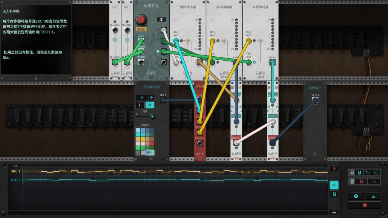 The Signal State - Solución de todos los niveles 26