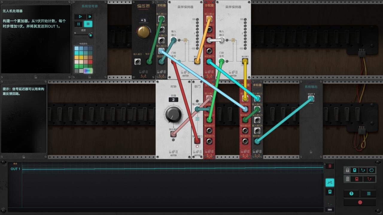 The Signal State - Solución de todos los niveles 28