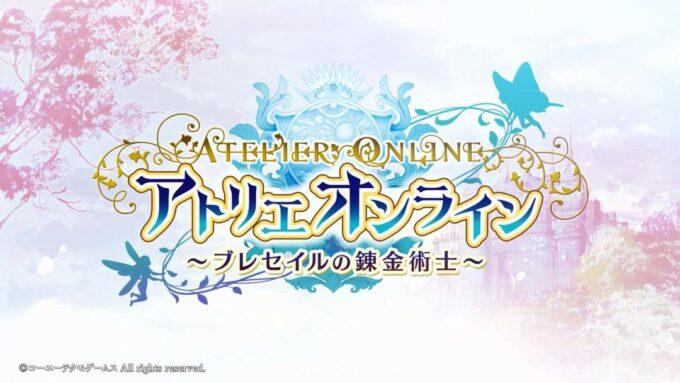 Atelier Online Códigos (Octubre 2021)
