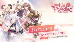 Lost in Paradise Waifu Connect Códigos (Octubre 2021)