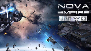 Nova Empire Códigos (Octubre 2021)