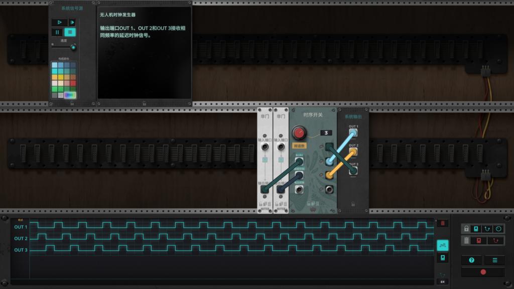 The Signal State - Solución de todos los niveles 32
