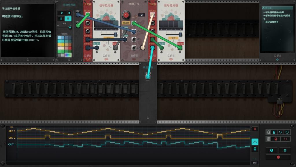 The Signal State - Solución de todos los niveles 33
