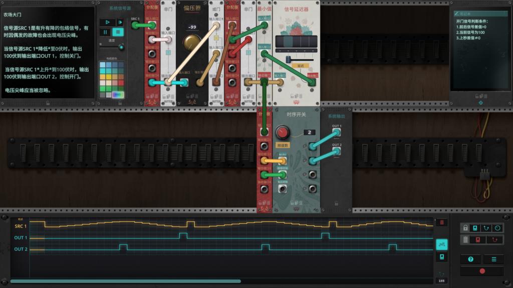 The Signal State - Solución de todos los niveles 34