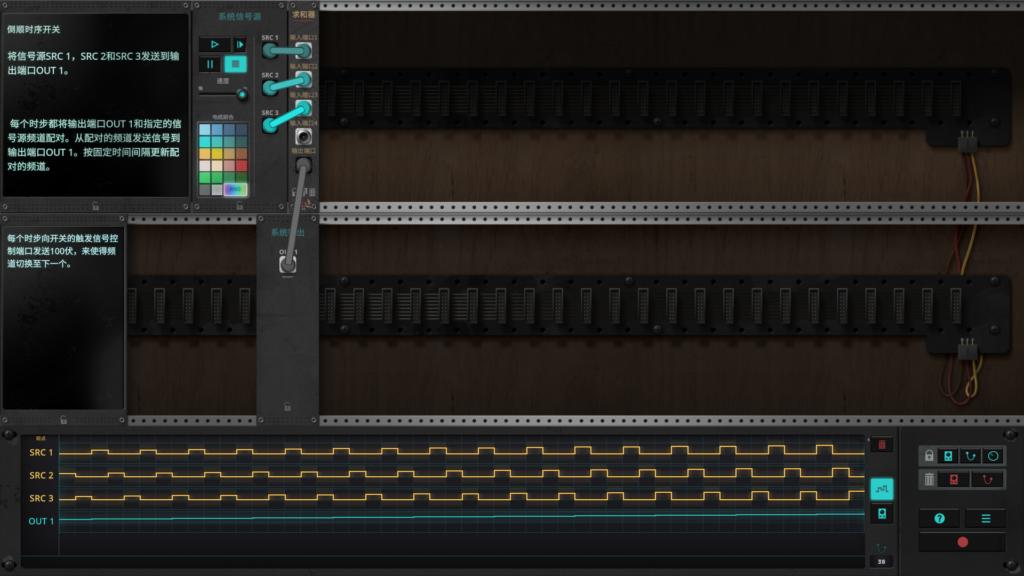 The Signal State - Solución de todos los niveles 36