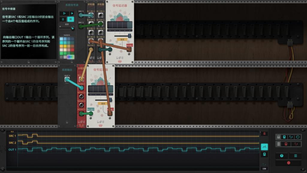 The Signal State - Solución de todos los niveles 37