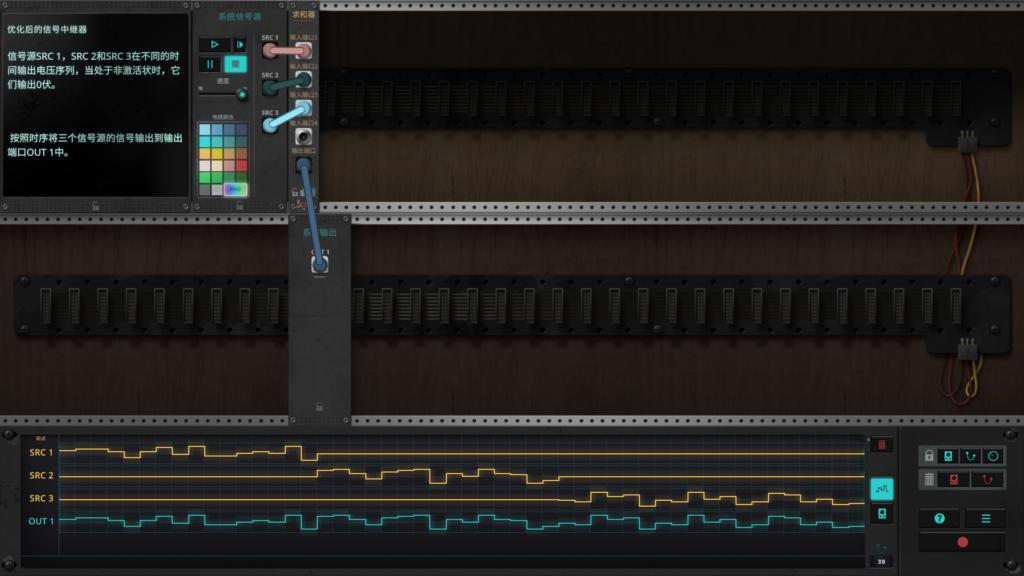 The Signal State - Solución de todos los niveles 38