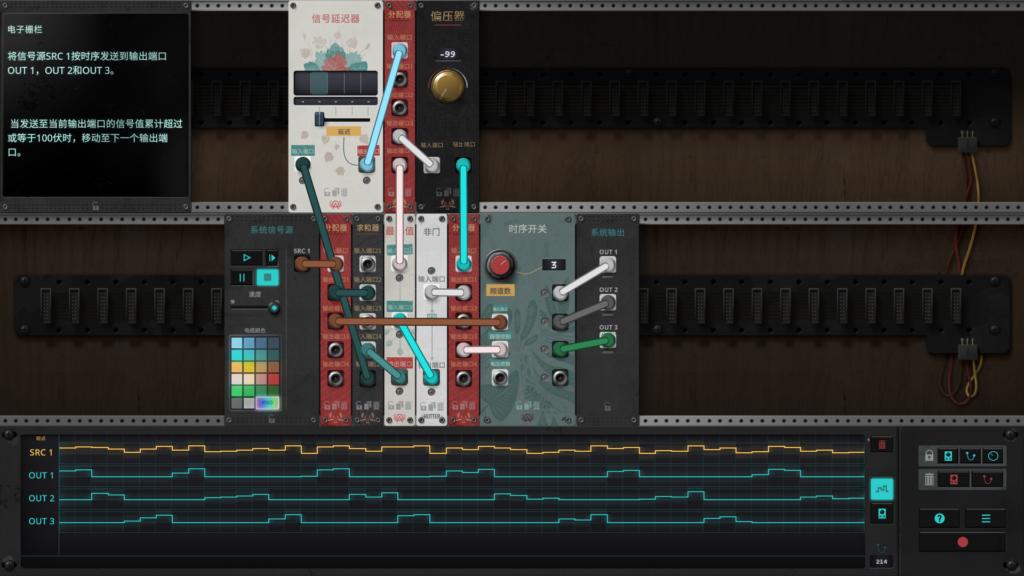 The Signal State - Solución de todos los niveles 40