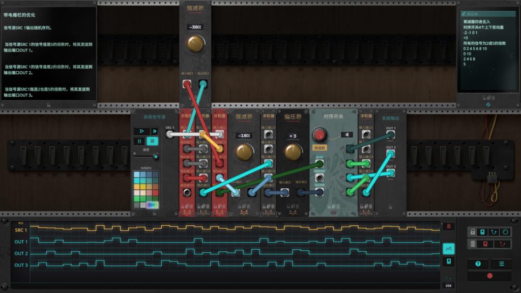 The Signal State - Solución de todos los niveles 41