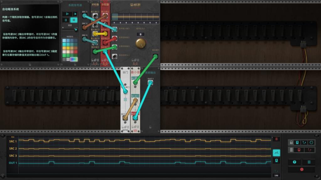 The Signal State - Solución de todos los niveles 43