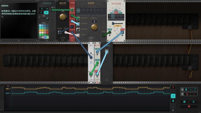 The Signal State - Solución de todos los niveles 44