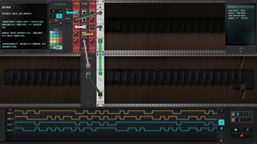 The Signal State - Solución de todos los niveles 47