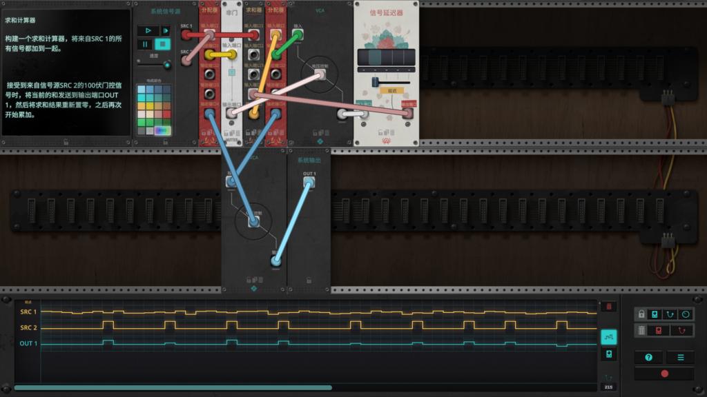 The Signal State - Solución de todos los niveles 48