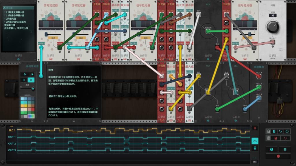 The Signal State - Solución de todos los niveles 49
