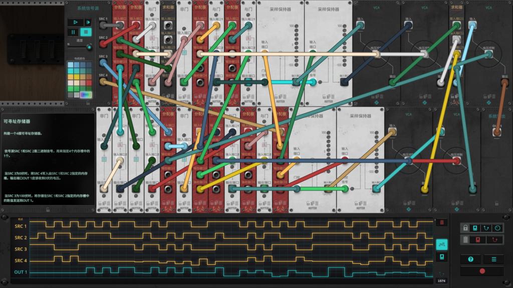 The Signal State - Solución de todos los niveles 50
